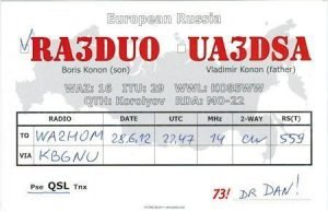 ra3duo-qsl