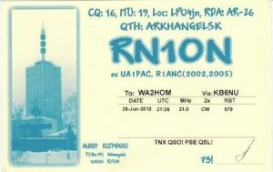 rn1on-qsl